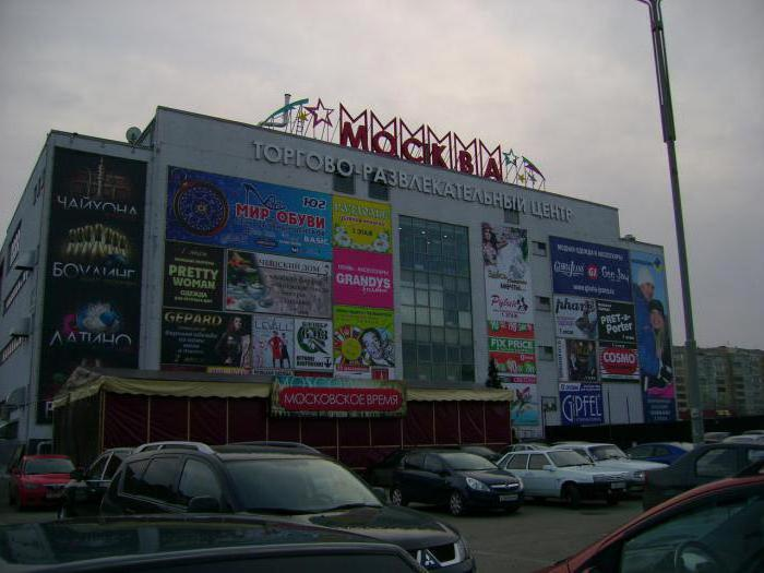 shopping centers of Stavropol