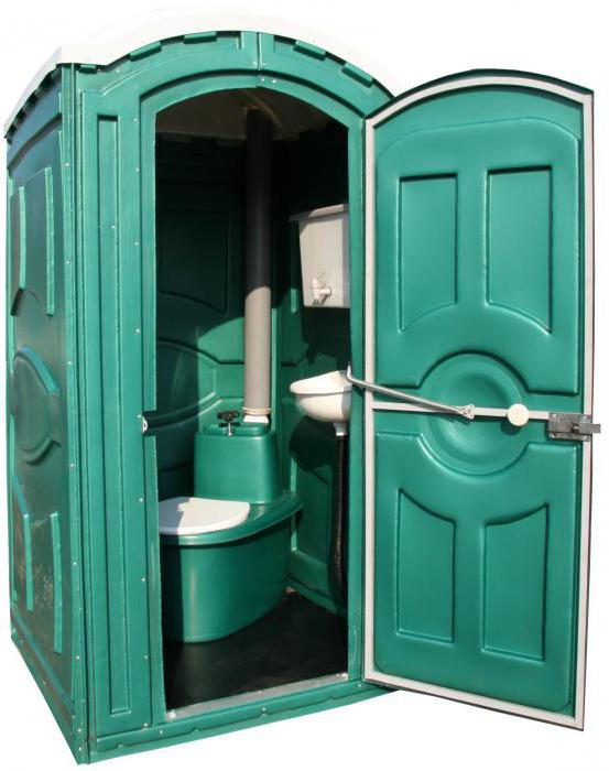 stationary version of the toilet