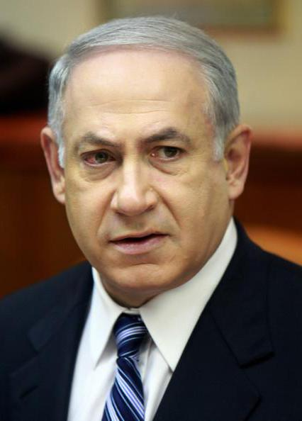 Prime Ministers of Israel: list. First Prime Minister of Israel