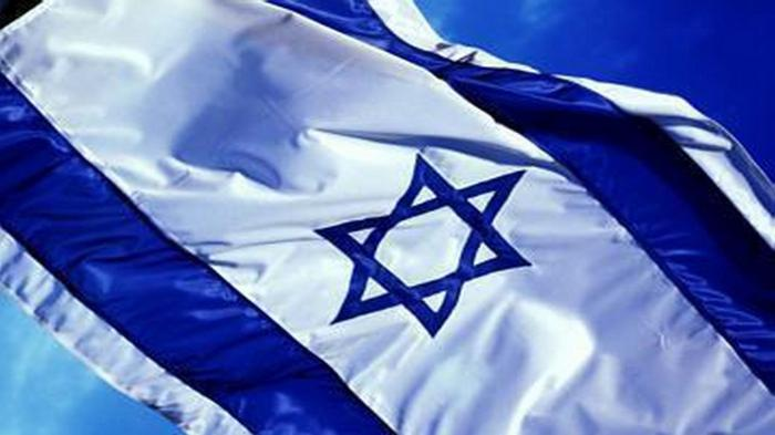 what does the flag of Israel mean